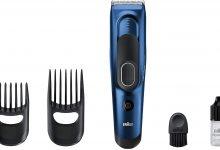 tondeuse pour cheveux Braun HC5030